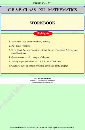Work Book Class XII – C.B.S.E. ( Fully Solved )