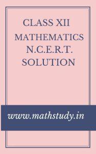 ncert maths book class 12 part 2 pdf