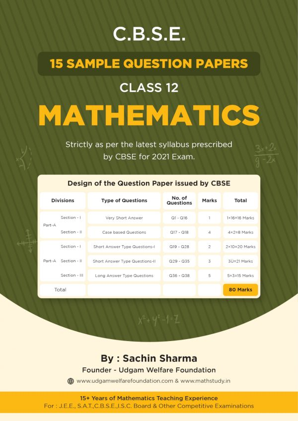 class 12 mathematics sample paper 2021