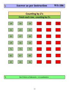 best worksheet for class 1