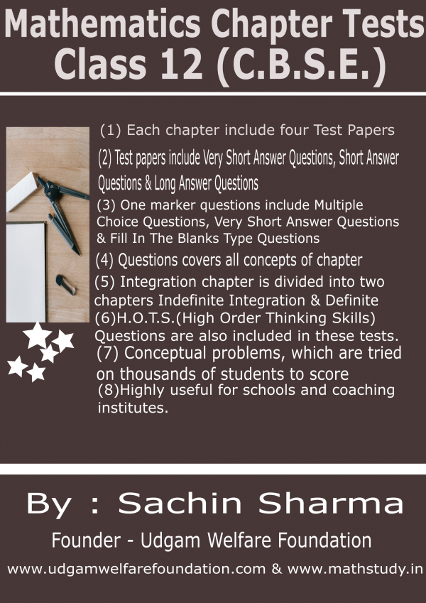 chapter tests class 12 mathematics cbse