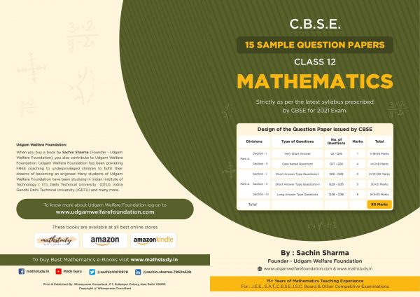 CLASS 12 MATHEMATICS SAMPLE PAPERS FOR 2021 EXAMINATION (C.B.S.E)
